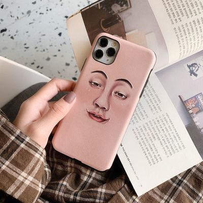 自拍挡脸华为p20手机壳nova5/4/3网红mate30荣耀9x8苹果11pro搞怪