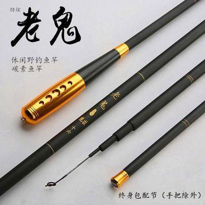 老鬼鱼竿手竿台钓竿长节超轻超硬4.5米5.4米碳素28调钓鱼竿套装
