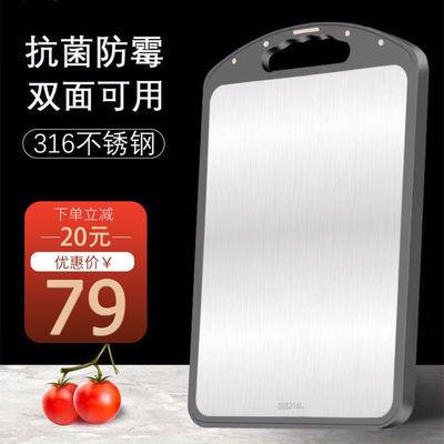 德国316不锈钢菜板塑料防霉大号家用切菜板双面砧板案板厨房面板