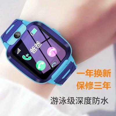 定位通迪尼乐小天才儿童电话手表带防水学生智能手机儿童手表男女