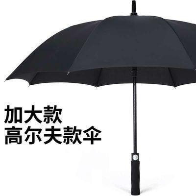 78846/纤维伞骨超大防风加固特大号长柄直杆商务带套玻纤雨伞遮阳伞雨伞