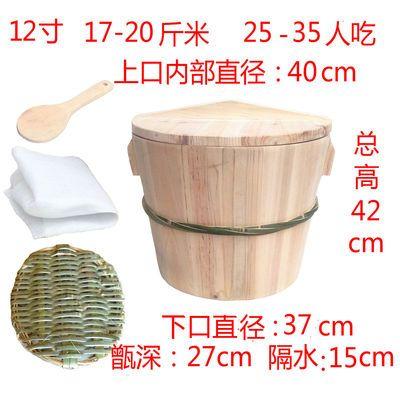 贵州香杉木甑子蒸饭木桶正子纯手工制作家商用饭团甑大小蒸饭蒸子