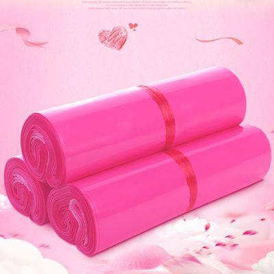 粉色快递袋25*35厚打包袋自封袋加厚防水彩色塑料袋子自粘袋子