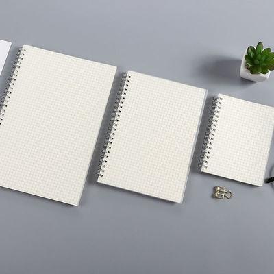 创意小清新文具简约B5线圈本笔记本子韩国创意记事本练习本日记本