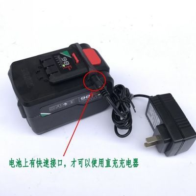 绿巨人电动扳手充电器上岛川座充尚力原厂锂电池电钻配件线充直充