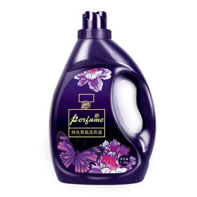 【赔钱冲量】香水洗衣液香味持久留香香氛怡人10斤无磷无荧光剂
