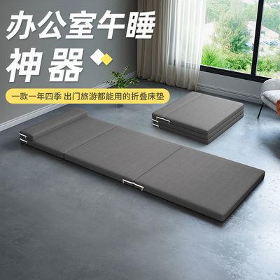 办公室午睡神器榻榻米折叠床垫便捷单人午休海绵垫子打地铺简易床