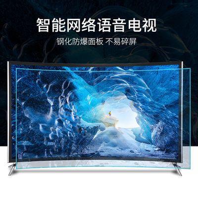50寸曲面液晶电视机高清智能wifi网络平板55/60/65语音投屏寸防爆
