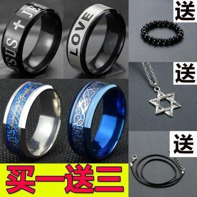 买一送三/潮人男生钛钢时尚学生食指指环新款创意个性嘻哈男戒指