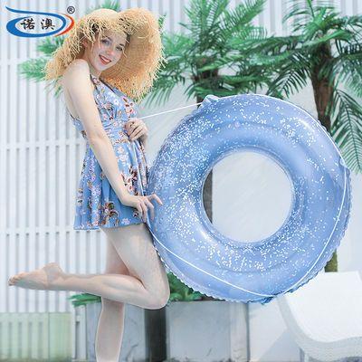 诺澳正品儿童游泳圈宝宝儿童游泳圈浮圈充气圈美少女心亮片戏水圈