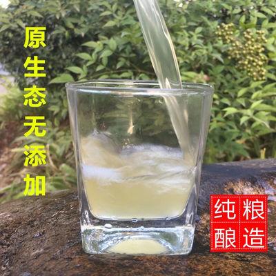 【新品】正宗湖北恩楚房县黄酒��汁酒桶装5斤农家手工自酿坛装甜