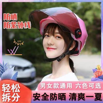 电动车头盔男女夏季防晒四季通用防紫外线半盔透气电动摩托安全帽
