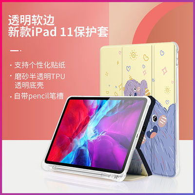ipad保护套带笔槽透明2019款air3苹果平板电脑壳11寸pro2020皮套