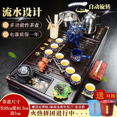 玄寰功夫茶具套装流水招财茶盘家整套全自动泡茶壶杯实木茶盘茶台