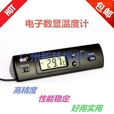 温度计冰箱冰柜汽车用空调出风口维修用显示时间测温仪高精度电子