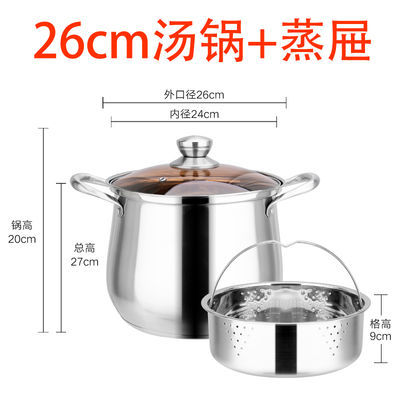 汤锅加厚304不锈钢大容量复底煮面锅煲粥锅电磁炉燃气通用特高锅