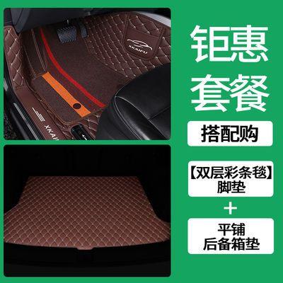 广汽传祺gs4传奇19款gs5 ga4 gs3 gs7 gs8 ga6专用全包围汽车脚垫
