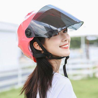 电动车头盔男女式夏季安全帽半盔防晒防紫外线摩托电瓶车四季通用