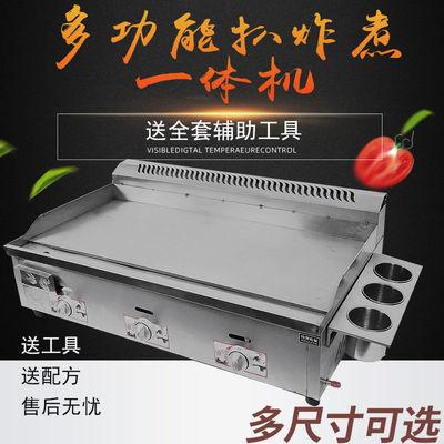铁板烧铁板商用煤气设备扒炉摆摊燃气手抓饼机器烤鱿鱼冷面卤肉卷