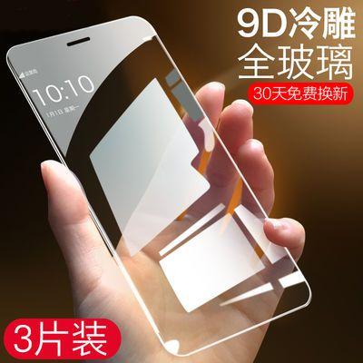 苹果x钢化膜xs/xr/xsmax全屏透明iPhone11promax/6/7/8plus贴膜