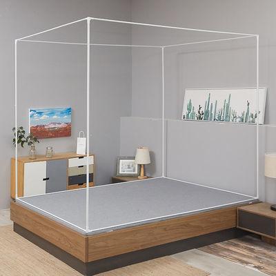 家用方顶坐床式烤漆蚊帐支架全框铁艺烤漆杆子1.2米1.5米1.8米
