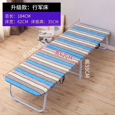折叠床单人床家用成人办公室简易折叠午休床儿童折叠床便携行军床