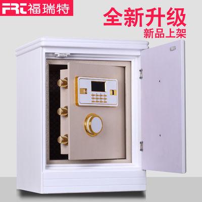 小型迷你保险柜家用带锁密码保险箱床头柜全钢家用电子存钱柜流行