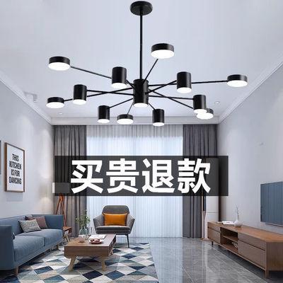 北欧创意个性客厅灯吊灯led新款简约现代房间卧室灯全屋灯具套餐