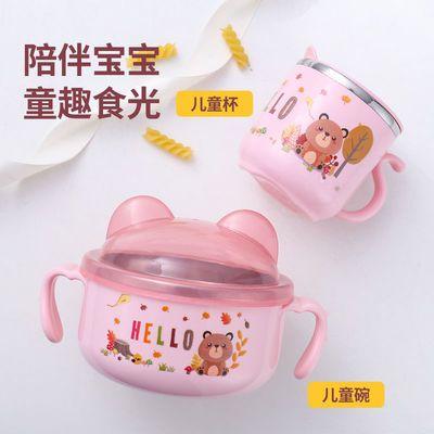 304不锈钢儿童碗防摔防烫可爱带盖宝宝吃饭碗餐具套装婴儿辅食碗