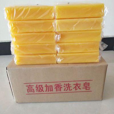 超大230克10-20块洗衣皂肥皂去污透明皂增白皂批发家庭装内衣皂