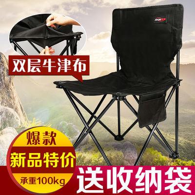 户外便携折叠椅钓鱼椅沙滩椅台钓椅钓凳画凳写生椅马扎小凳子流行