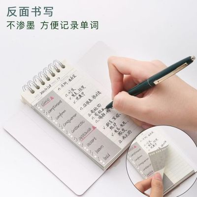 英语单词本随身便携记忆神器环扣式大学生四级考研用日语记背单词