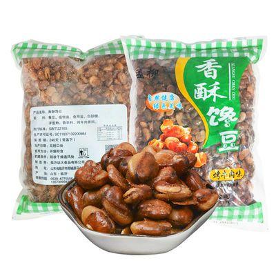 香酥蚕豆油炸兰花豆馋豆牛肉香辣味下酒菜休闲零食大包4斤装包邮