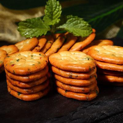 九蔬饼干网红日式健康休闲零食9种蔬菜早餐代餐薄脆小饼干45g/袋