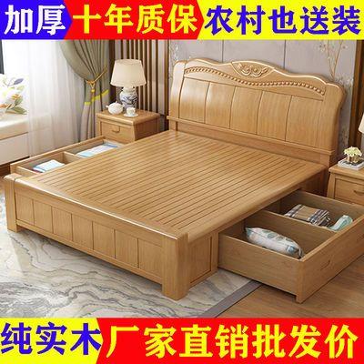 实木床1.8米双人床主卧婚床1.5米单人经济型成人床气压高箱储物床