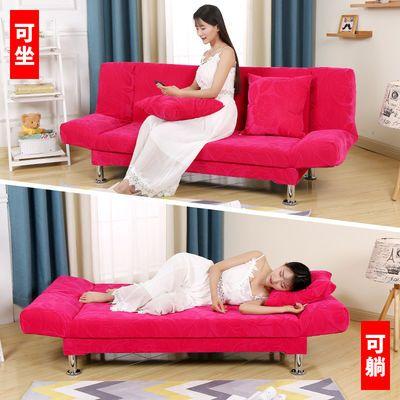 简易沙发布艺沙发床两用客厅双人三人出租房小户型北欧沙发多功能