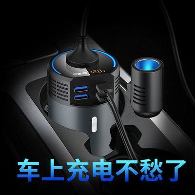 车载逆变器12V/24V转220V通用电源转换充电器多功能汽车家用插座