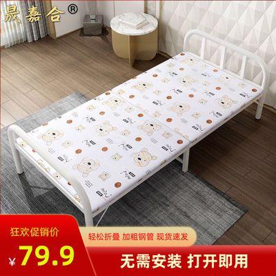 折叠床家用单人床硬板床陪护床午休床出租屋床成人床办公室简易床
