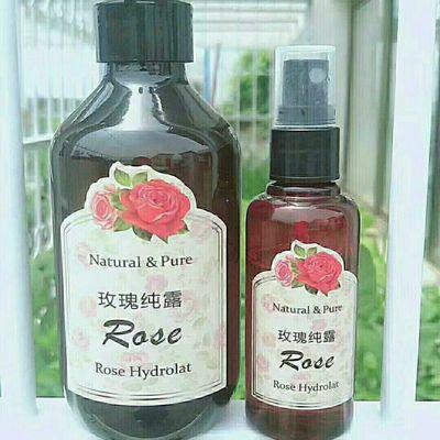 玫瑰 洋甘菊 橙花纯露补水保湿修护敏感肌肤