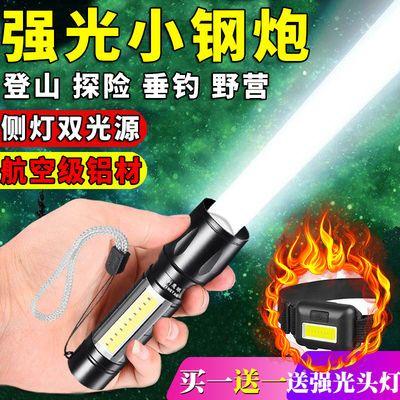 野外变焦手电强光直充电超亮防水多功能远射户外家用led迷你学生