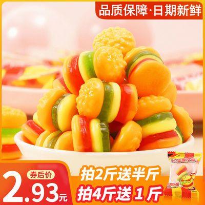【汉堡糖】橡皮糖果汁汉堡软糖网红QQ糖儿童礼盒装零食