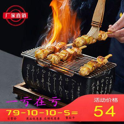 日式炭烤炉家用一人食烧烤炉韩国烤肉锅套装不粘长方形烤盘商用