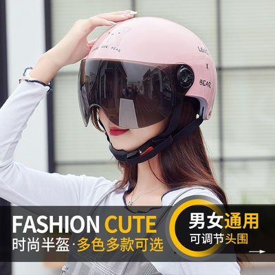 夏季摩托车头盔男电动车安全帽女士防晒防紫外线四季通用卡通半盔