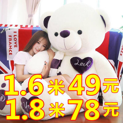 泰迪熊公仔生日礼物女生儿童玩偶可爱睡觉抱枕布娃娃熊熊毛绒玩具