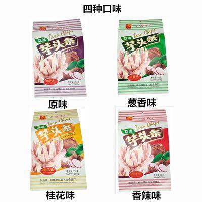 广西桂林特产荔浦芋头条芋头干非油炸香芋条农家散装零食小吃