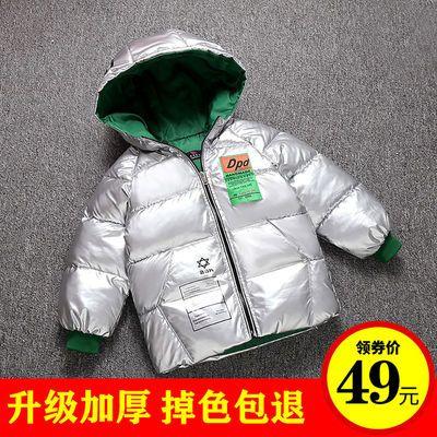 童装男童棉服外套2020秋冬款洋气儿童冬装中大童羽绒棉衣短款棉袄