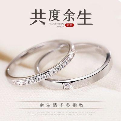 周6福S925纯银情侣对戒男女结婚素圈定制刻字原创日系轻奢一对