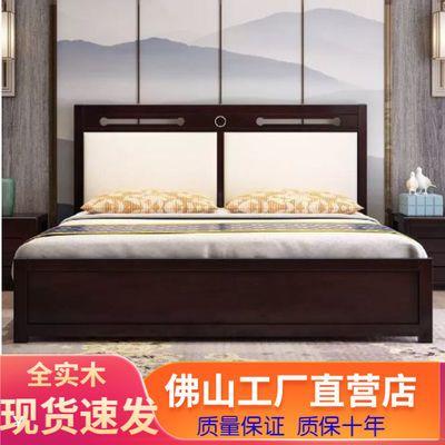 中式禅意实木大床软靠1.8米主卧双人婚床酒店会所民宿样板房大床