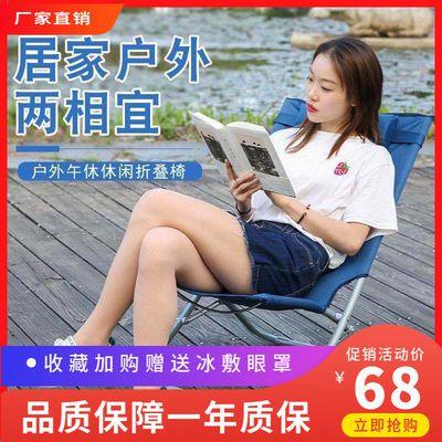 午休躺椅家用简易折叠椅小型户外休闲靠背椅便携办公室午睡床懒人
