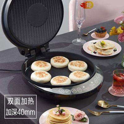 红双喜电饼铛家用电饼档双面加热全自动智能烙饼机煎饼锅加深大号